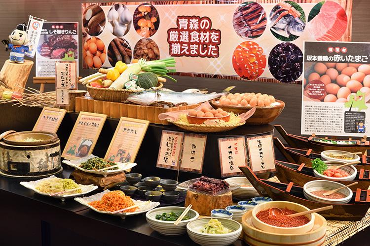 여행의 묘미, 신토불이 아침식사<br /> 아오모리 와이너리 호텔의 향토요리