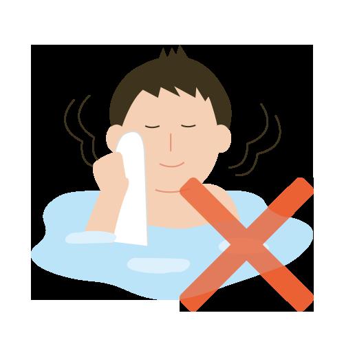 請勿將毛巾放入浴池中